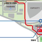 吹田スタジアムの駐車場の穴場は?混雑情報や予約できる場所も!エキスポはNG?