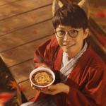 星野源ツアーDVD2018年発売決定!ポラロイド風のニセプレゼント?