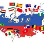 ワールドカップロシア大会2018日本時間と放送局一覧をわかりやすくまとめてみた