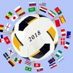 ワールドカップ2018決勝の日程は?日本時間や放送局を調べてみた!
