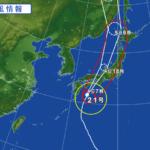 台風21号2018関西・大阪の最新進路予想は?鉄道路線・電車運行状況も!
