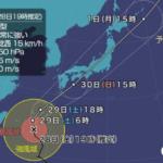 台風24号九州2018米軍とヨーロッパ&気象庁最新進路予想図は?電車運行情報も!