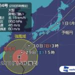 台風24号2018最新進路予想図は?鉄道路線・電車運行状況や影響も!
